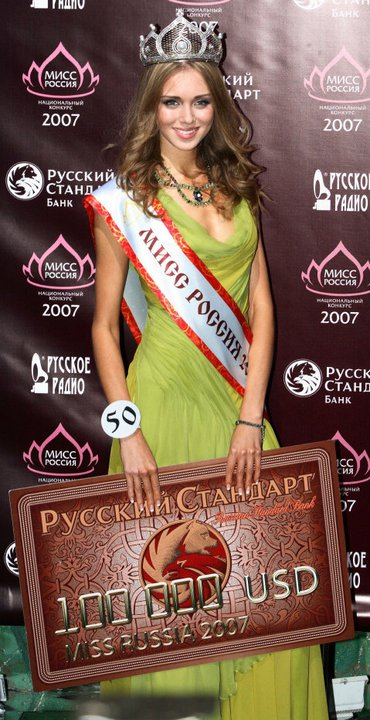 Ksenia Sukhinova (Russia), Miss World 2008. photos gallery