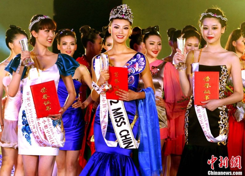 Yu Wenxia - Miss China 2012 and Miss World 2012. Photo