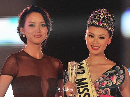 Miss World 2007 Zhang Zilin (China) and Miss World 2012 Yu Wenxia (China)