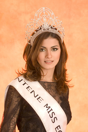 Meriam George / مريم چورچ Beautiful Coptic girl, Miss Egypt 2005. photo