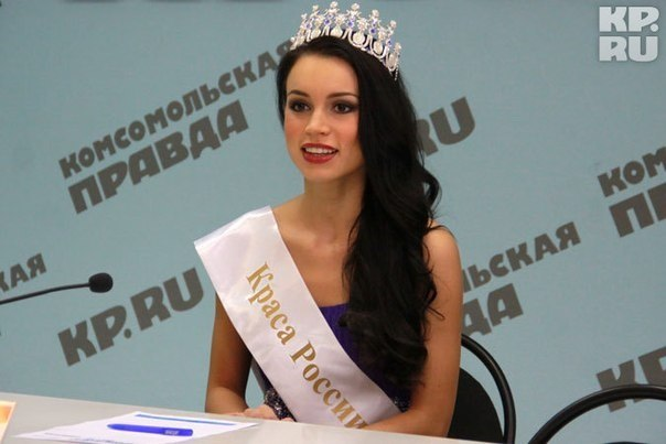 Elina Kireeva, Miss Russia Earth 2013. photo