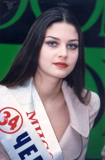 Alexandra Petrova Miss Russia 1996. photo