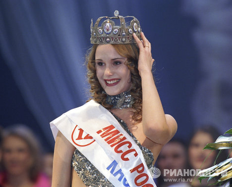 Anna Kruglova - Miss Russia 1999. photo