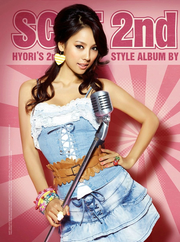 hot south korean girls: Lee Hyori / 이효리