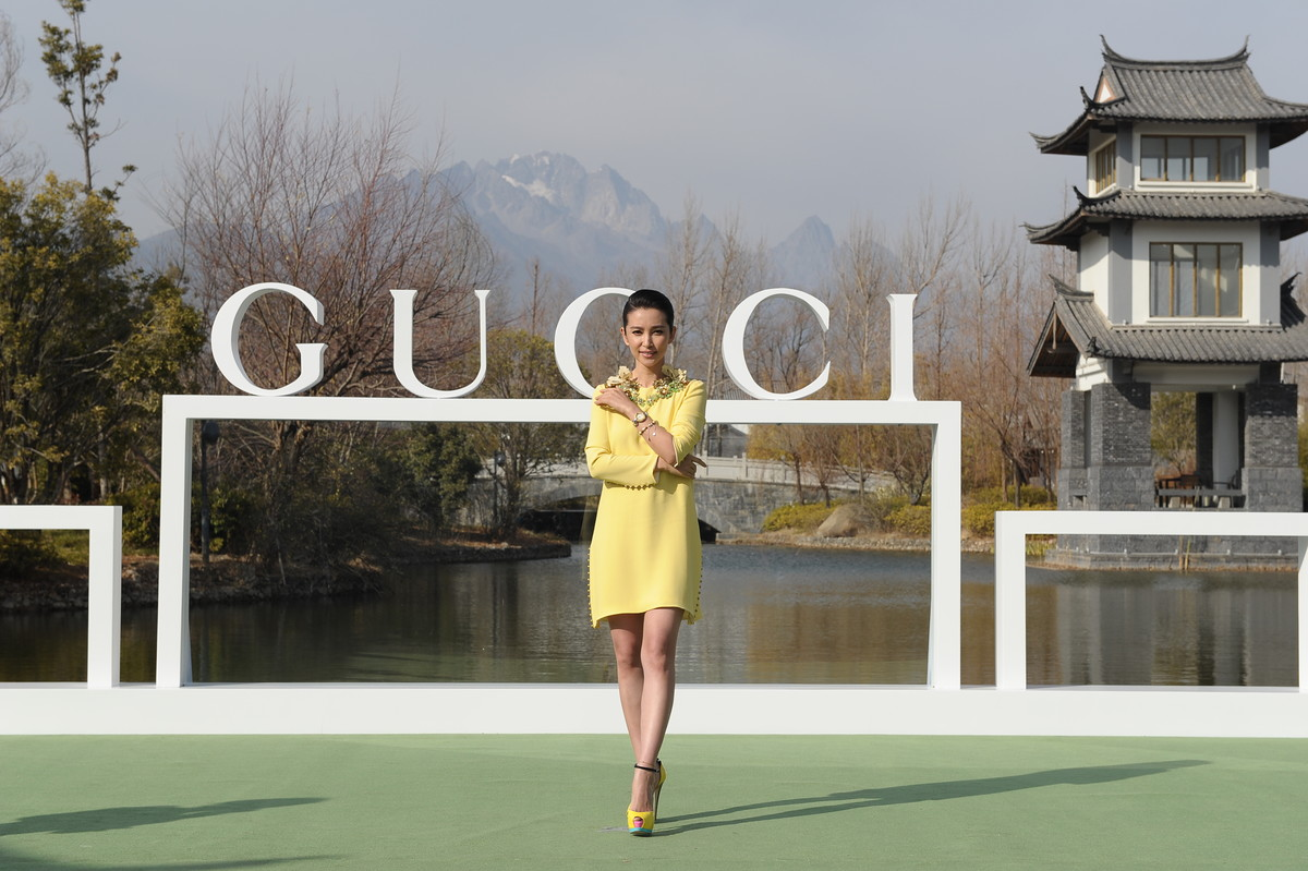 Li Bingbing / 李冰冰 for Gucci