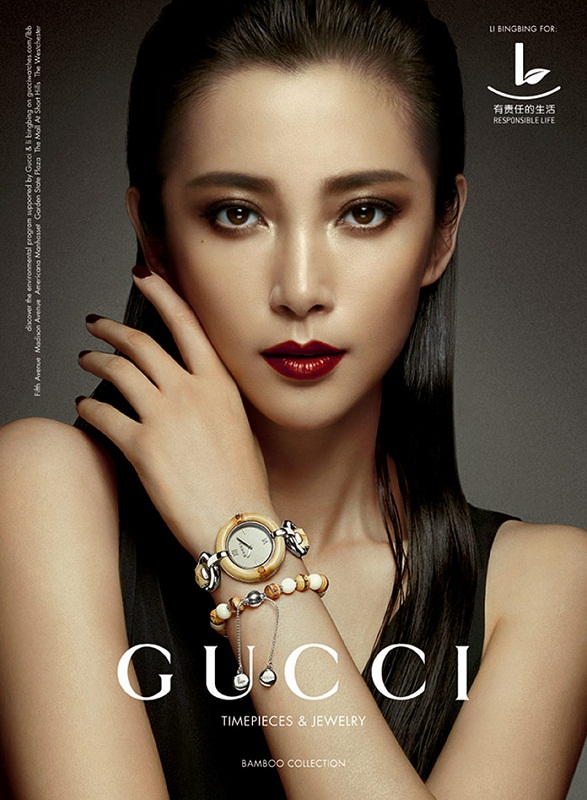 Li Bingbing / 李冰冰 face of Gucci bamboo collection