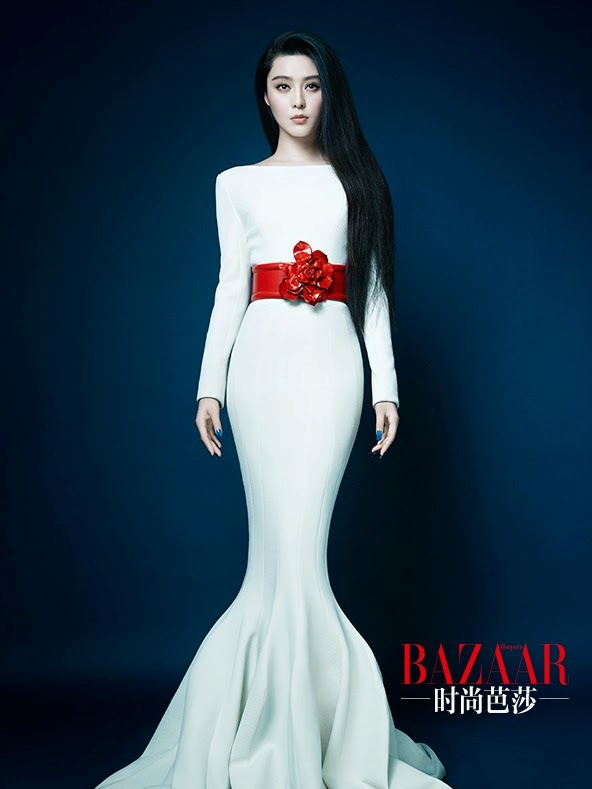 Fan Bingbing for Harper's Bazaar magazine