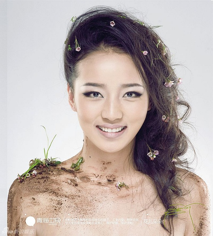 Yang Xiucuo Beautiful Tibetan girl photo